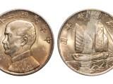 保定哪里有私下交易回收古董古玩古钱币多少钱 翡翠 汽车币
