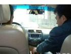 康师傅驾龄20年专业解决新手不敢实际道路驾驶的问题