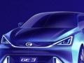 广汽集团新能源布局加速 纯电SUV传祺GE3**