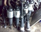 常年回收疝气灯 减震器 安全气囊等期待与您合作--福吉园