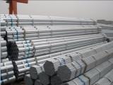 济南联兴达钢管/镀锌管采购批发与零售销售有限公司