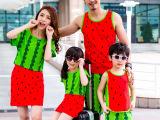 2015夏季新款一家三口亲子装母女裙父子套装西瓜个性亲子套装潮