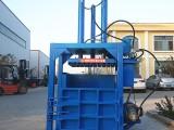 立式废纸箱液压打包机 液压打包机厂家报价