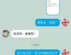 2017中域教育集团湖南常德中域医师培训