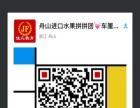 小学奥数班临城招生 定海沈家门家教老师 语文数学科学英语