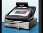 收款机 餐饮软件微信点餐 二维码点餐 移动支付的趋势