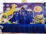 芭莎新娘婚庆礼仪