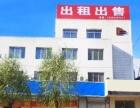 原川天府火锅城 写字楼 1000平米