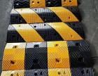 天津交通设施 橡胶护墙角 减速带 地下停车场规划施工设计