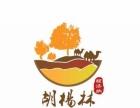 新疆注册商标专业服务提供