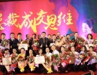 大智会:上海市总裁成交思维