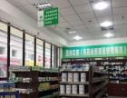 精装药店转让,两层商铺。电视塔 朱雀大
