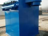 环保除尘设备 废气处理设备