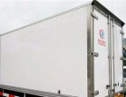 冷藏车专卖店专业改装厂全国直销