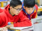 廣州少兒編程培訓 Scratch Python編程培訓班