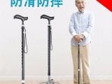 福多多老人拐杖哪种好?老人拐杖图片与价格表专卖店