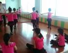 顺义拉丁舞培训班
