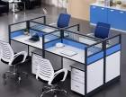 News 郑州办公家具-办公桌-办公椅-屏风隔断销售