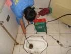 张家口管道疏通抽化粪池抽污水高压清洗油污下水道