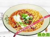 正宗重庆小面技术培训 里学重庆小面技术-重庆味蕾香
