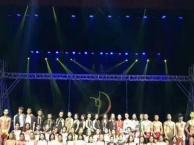 暑假班民族舞培训学校爵士舞拉丁舞学习班