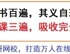 2019桂林考研冲刺班报哪个比较好?