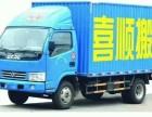 桂林公司搬迁-桂林设备起重-桂林喜顺搬家公司