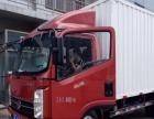 汇时通运输,承接货源,物流,快递,城市配送