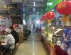 湾家村便民市场好位置小吃店转让
