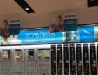 摩玛利加盟 水暖洁具 零加盟 零开店费用 特约授权