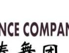 秦舞团舞蹈部---古典舞、芭蕾舞、民族民间舞