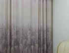 夏津高档日租房,空调热水电视无线WIFI