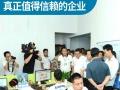 海南淘宝天猫店铺运营/产品拍摄店铺装修活动营销策划