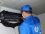 厦门空调清洗 厦门空调加氨