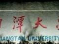 湘潭大学家教老师暑期辅导一对一