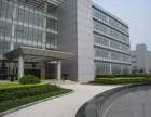 上海精华外语专修学院
