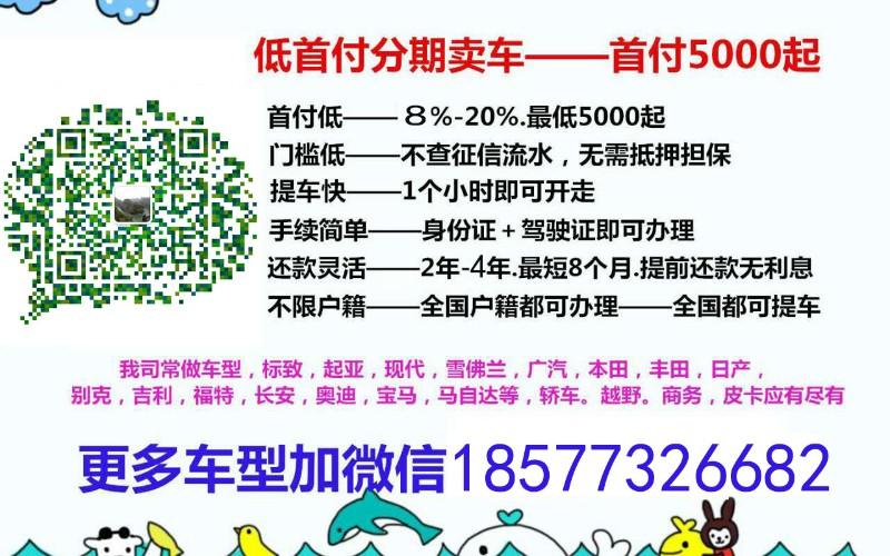 马自达昂克赛拉广东东莞一两万当天提车无须流水征信