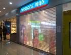 滨海新区水晶卷帘门 安装图示