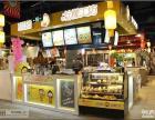 榆林最好的奶茶饮品店加盟 甜品奶茶店加盟多少钱