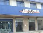 杭州德邦物流江干区杭海路营业部