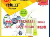山东通宿便果蔬酵素粉系列新品OEM贴牌厂
