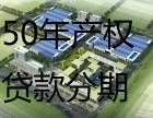 科林电气产业园 厂房出租出售 500平起
