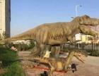 大型仿真恐龙模型 可动可叫恐龙出租出售