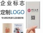 台州毛巾|一次性毛巾|竹纤维毛巾定制印LOGO绣字