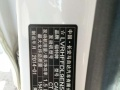 福特 嘉年华三厢 2013款 1.5 自动 品尚型车况精品少处补
