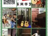 深圳龙岗罗湖宝安龙华福田南山吉他出租租吉他买吉他学吉他培训