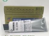 尼龙的胶水,粘尼龙1013尼龙专用胶水,尼龙1010用什么粘