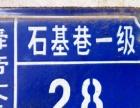 金輝車站附近 厂房 1100平米 出租