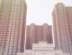 燕郊天洋城四代 个人二手房 随时看房 稀缺 不限购,不限贷!