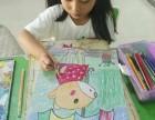 大兴绿地缤纷城附近专业的少儿美术 书法课程